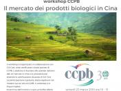 Biologico italiano in Cina: un workshop per le aziende che vogliono esportare – CCPB   Controllo e Certificazione