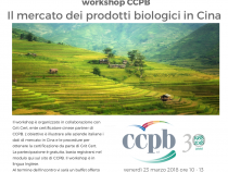 Biologico italiano in Cina: un workshop per le aziende che vogliono esportare – CCPB | Controllo e Certificazione