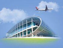 La Foire de Canton, China Southern et Turkish Airlines font équipe pour inviter le monde à « découvrir plus » à l'occasion de la 124e Foire de l'importation et de l'exportation de Chine